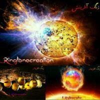 Ringtonecreation